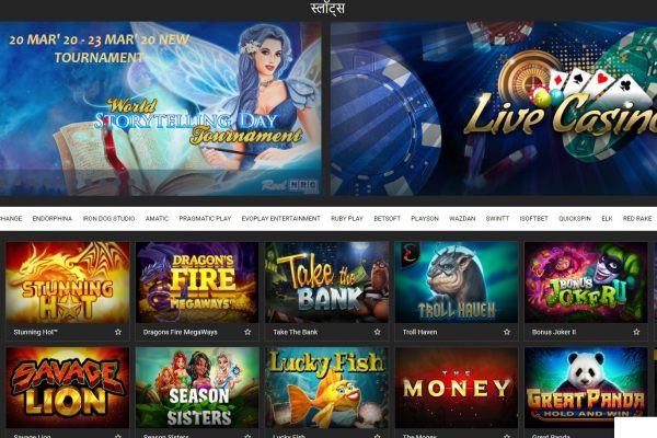 The Best Online Slots And Online Casino Gambling