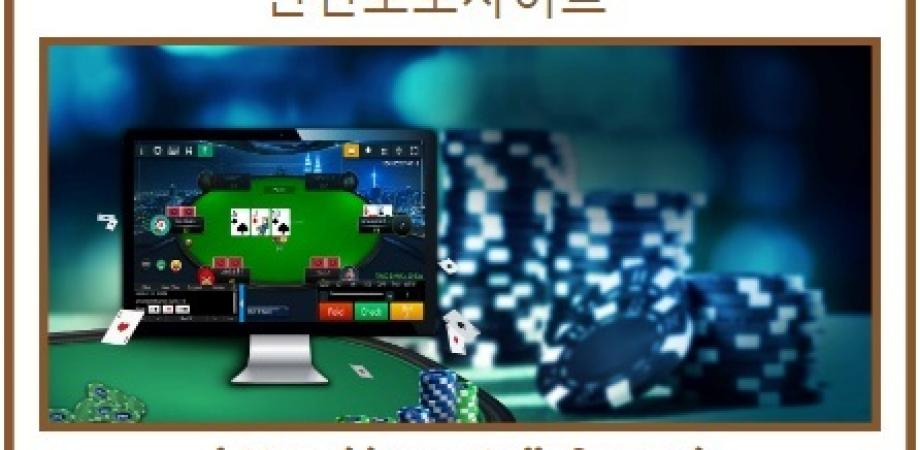 Online Gambling Establishment Expertise We Have The Ability To All Be Educated From